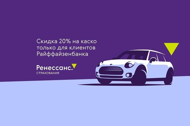 Онлайн заявка на кредит в ренессанс банк пермь