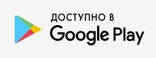 райфайзенбанкаваль официальный сайт новосибирск личный кабинет