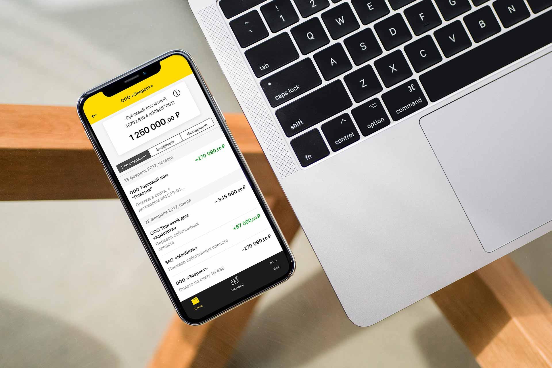 кредит онлайн на киви