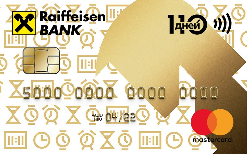 Кредитная карта по паспорту с моментальным решением без справок онлайн заявка с доставкой