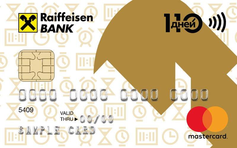 Кредитная карта для подростков