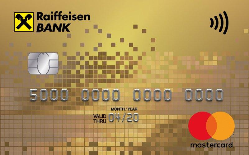 кредитная карта аваль банка