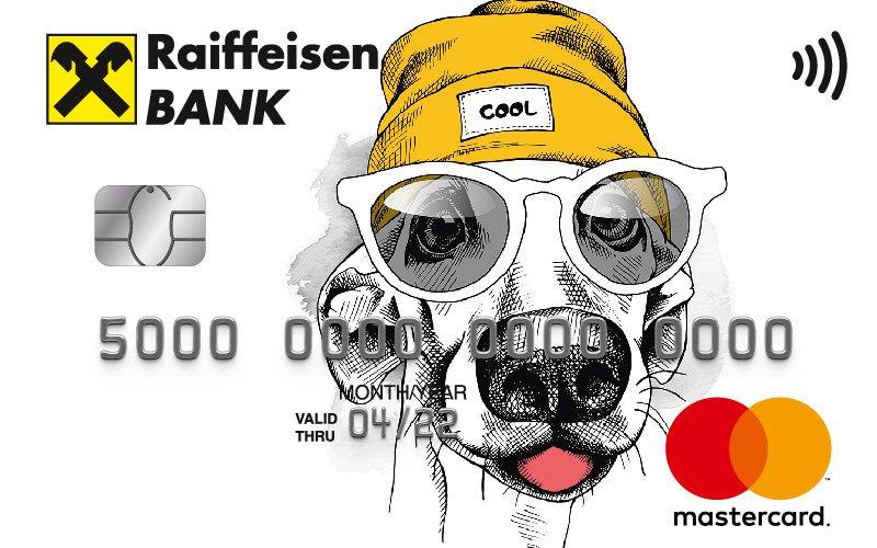 заказать кредитную карту райффайзенбанк 110 дней