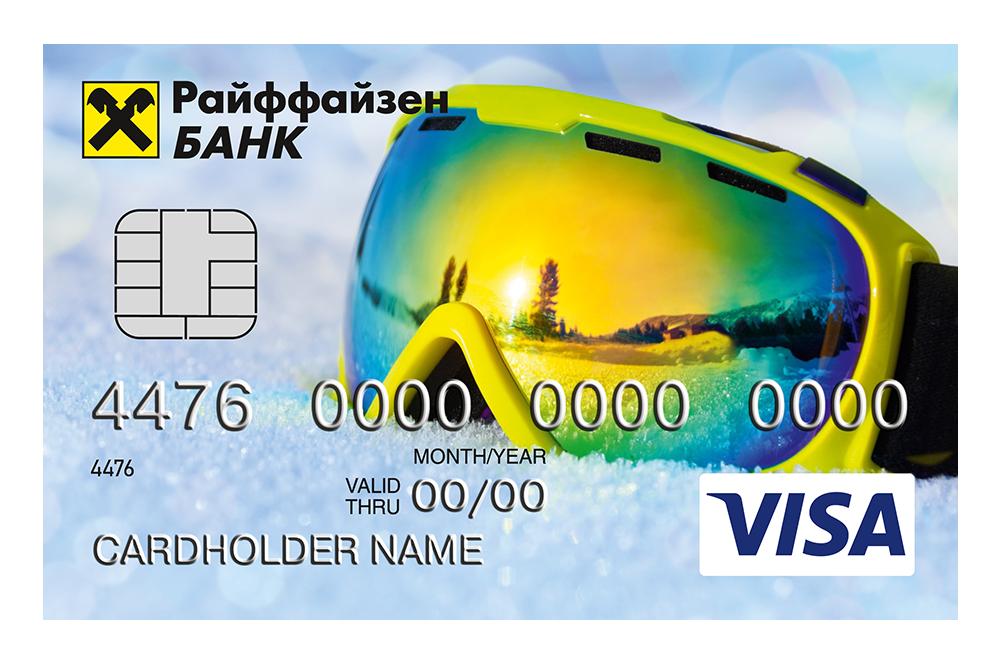 Кредитная карта #ВСЁСРАЗУ