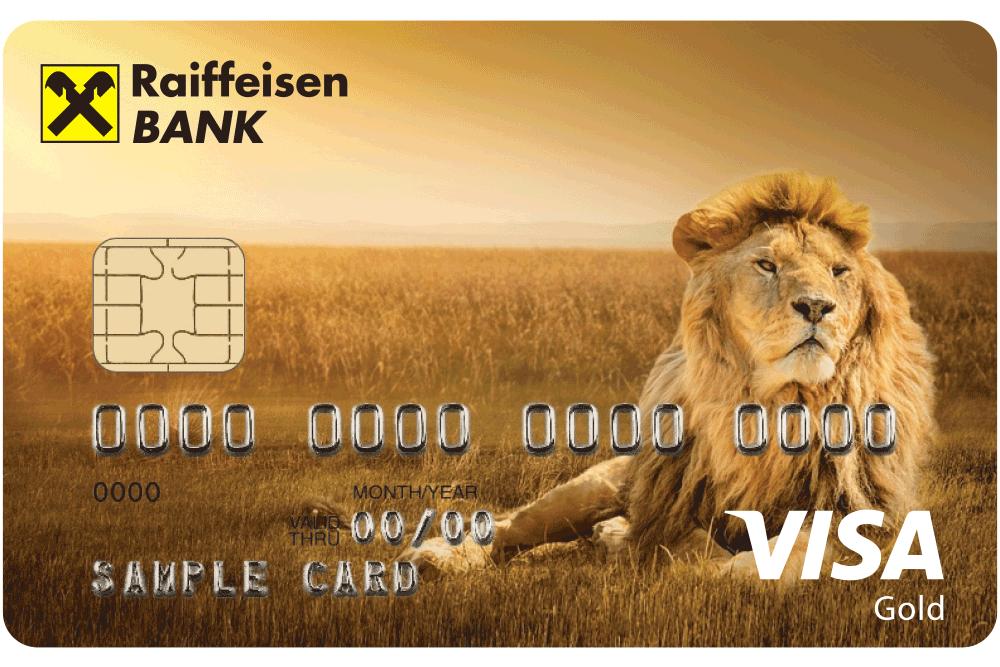 Как оформить кредитную карту Райффайзенбанка через онлайн-заявку