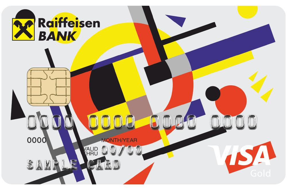 кредитная карта интернету онлайн mail ru