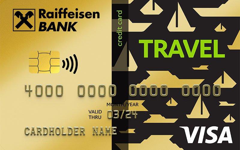 кредитные карты красноярск онлайн заявка