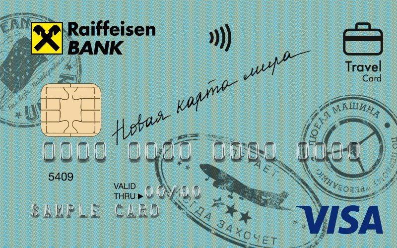 Visa Classic Travel
