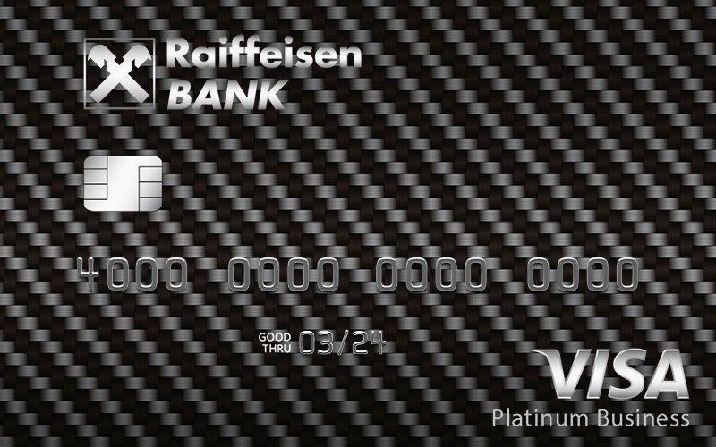 Бизнес карты райффайзен банка