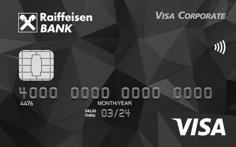 Кредитная карта райффайзен банка отзывы 2020